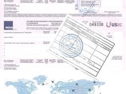 Страховой полис в Запорожье для Польши и другие страны