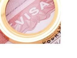 Страховой полис для визы в Польшу. Страховка.