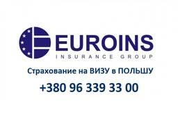 """Страховой полис """"Евроинс"""""""