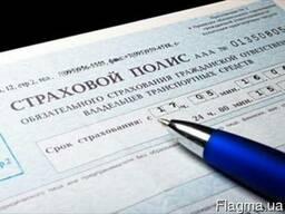 Страховой полис под открытие визы и по бизвизу. Страны ЕС