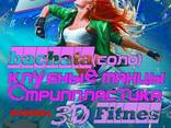 Стриппластика обучение Измаил, Приват танец, обучение - фото 2