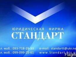 Продам ООО с НДС старые с оборотом