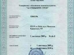 Строительная лицензия Житомир