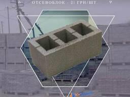 Строительные блоки для цеха/забора/гаража/дома