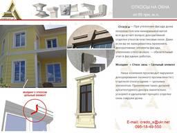 Строительные работы: дома, фасады, под ключ любой сложности - фото 4