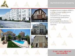 Строительные работы: дома, фасады, под ключ любой сложности - фото 8