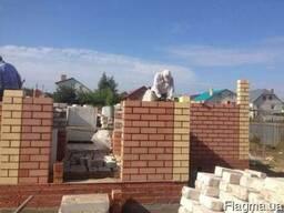 Строительные работы Одесса
