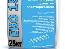"""Клей цементный эластифицированный """"Еко 15"""""""