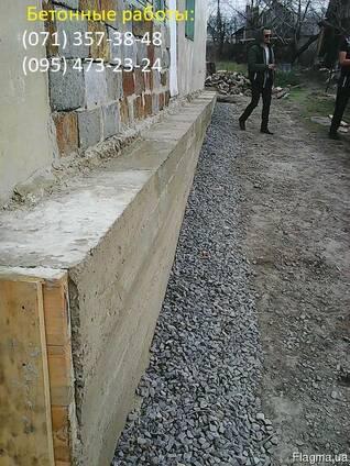 Строительство. Донецк. Фундаменты. Ремонт и надежное усилени