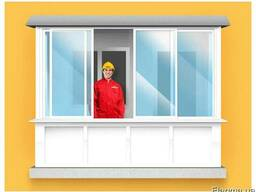 Балконное Производство Балконов