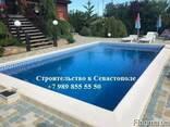 Строительство частных бассейнов в Севастополе и по Крыму - фото 1