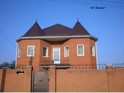 Строительство домов, коттеджей, строительные работы Днепр.