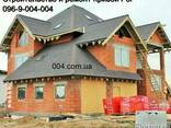 Строительство домов Кривой Рог - фото 1