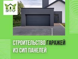 Строительство гаражей из СИП панелей   SIP PANEL UA