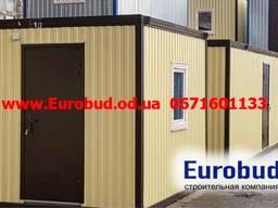 Строительство портативной бытовки 6x2.5 ООО Евробуд МодульОдесса
