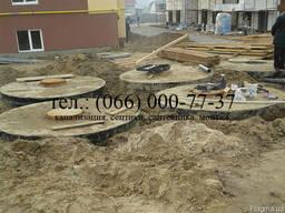 Строительство септика из бетонных колец