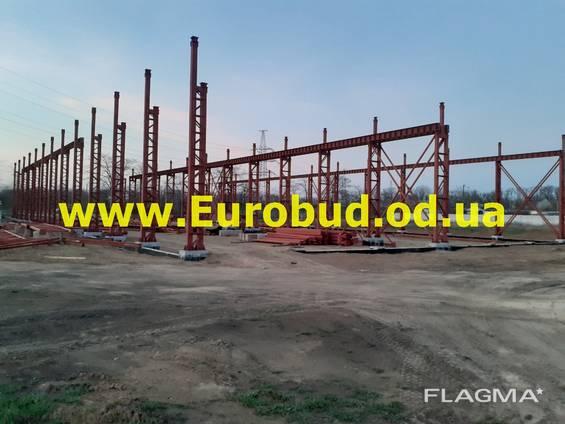Строительство складов и ангаров Одесса