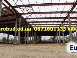Строительство складов и ангаров Одесса - фото 4