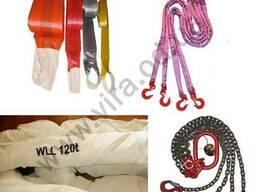 Стропы текстильные, цепные, канатные г/п 1-200