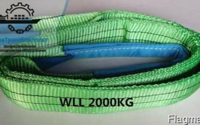 Строп текстильный петлевой 1 тонна 1-20м