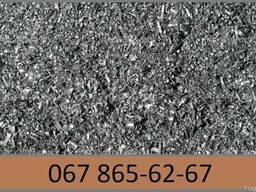 Алюминиевые отходы. Отходы от производства.