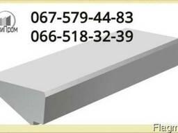Ступени бетонные ЛС-9
