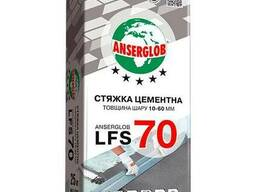 Стяжка Anserglob LFS 70 (25 кг) (10-60 мм)