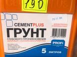 Стяжка для пола 25 кг CEMENTPLUS - фото 3