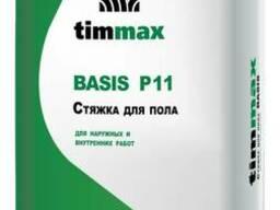 Стяжка для пола Тиммакс Basis Р11