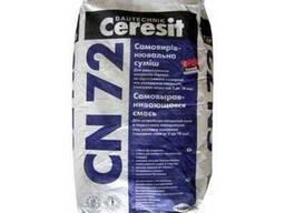 Стяжка пола CN 72