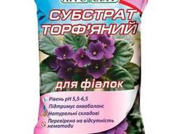 Субстрат торф'яний для фіалок: 2, 5л