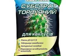 Субстрат торф'яний для кактусів: 2, 5л