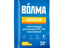 Сухие смеси фирмы ВОЛМА