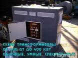 Сухие трансформаторы - фото 3