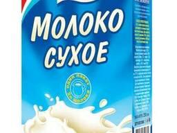 Молоко сухое обезжиренное 250г