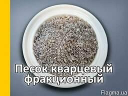 Сухой Кварцевый песок для фильтров, водоочистки, пескоструя