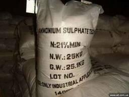 Сульфат аммония N21, S24, доставка в хозяйство