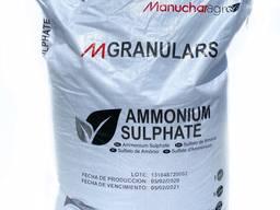 Сульфат Амонія , Капролактам- якість EU від 50 кг