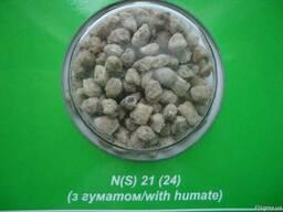 Сульфат амонію гранульований