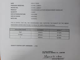 Сульфат Магнію MgO- 30%, So3 - 42%