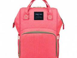 Сумка - рюкзак - органайзер для мам Mummy Bag Розовый