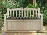 Сундук-скамейка Eden Garden Bench Allibert, Keter - фото 1
