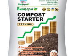 Супер эффективный биопрепарат для компоста