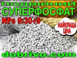 Суперфосфат двойной NPs 9-30(9) мешок 50кг (лучшая цена)