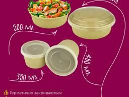 Супниці, салатники, посуд для їжі навинос, доставки. Посуда для еды. Арт 18159