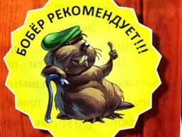 Супозиторії Веселка, свечи ректальные с мускусом бобра 20 шт