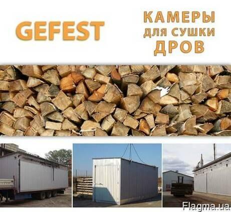 Сушильні камери (сушарки) Gefest DKF для швидкісн сушки дров