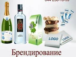 Сувенирный шоколад, Шампанское с лого, чай и кофе с логотип