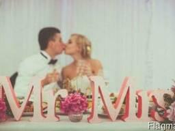 Свадебный декор, свадебные арки, объемные буквы, рамки