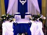 Свадебные гербы, монограммы, семейные эмблемы, логотипы с ин